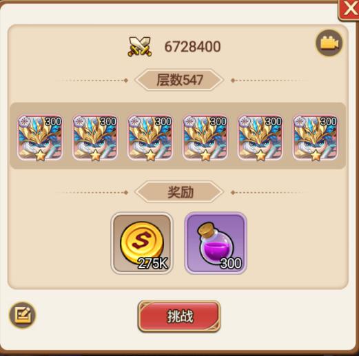 089276891c1e4.png