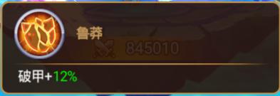 3d276d7b0a748.png