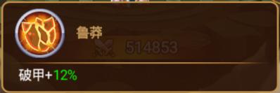 48b5a514f55e8.png