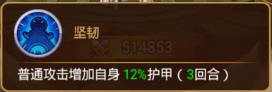 b2274d52e8457.png