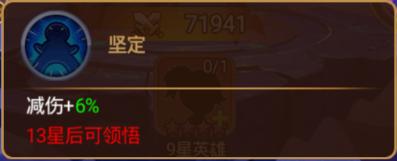 c41ebaf3552b6.png
